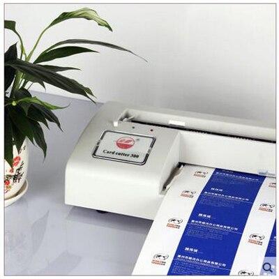 Automatique carte de visite Cutter électrique papier carte machine de découpe bricolage carte de visite fabricant A4 et lettre taille 220 V