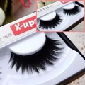 Japanese AIMO hard terrier false eyelashes thick eye end smoked pull long X- UP7 stage big eye makeup