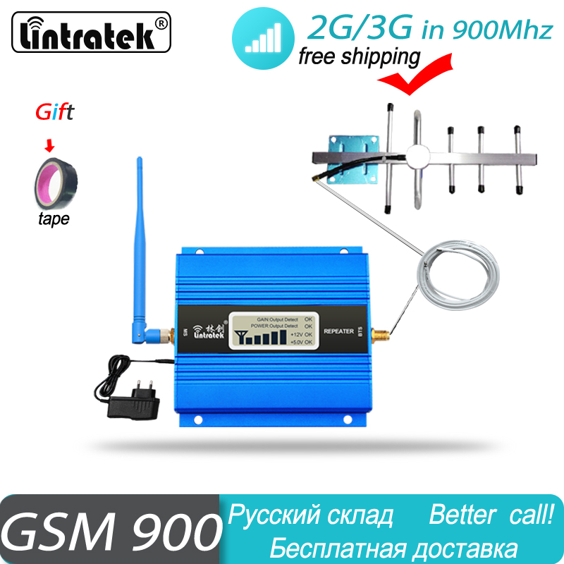 LCD Display GSM 900Mhz Mobile Phone Cellular Signal Booster GSM 900 Signal Repeater Cell Phone Amplifier Antenna Set For Home#40