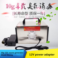 10g car portable ozone generator 12V ozone disinfection air purifier handle car air cleaner O3 Oxygen Sterilize machine