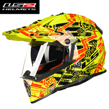 LS2 MX436 Pioneer motorcycle helmet with sunnshield atv dirtbike cross motocross helmet double lens off road racing moto helmets