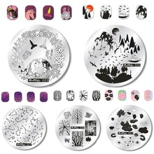 ZJOYs 2018 NEW Summer Flowers High Quality Round Nail Stamping Plates Image Art Stamp Stencils Manicure Template Tool