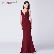 Ever Pretty Long Burgundy Formal Evening Dress With Glitter Elegant Mermaid V Neck Backless Party Gowns Robe De Soiree EP07417BD