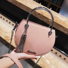 Women's Handbag 2018 New Quality Matte PU Leather Women bag Metal Ring Tote bag Tassel Chain Shoulder Messenger Bags metal ring pu leather tote bag