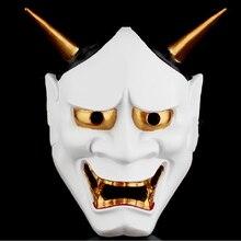 Horror Pvc Clown Animal Masks Halloween Japanese Anime Mask Wisdom Helmet Easter Christmas New Year Party Wedding Maske