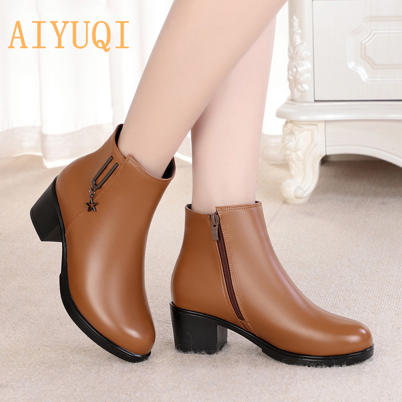 AIYUQI booties woman 2019 genuine leather women s Martin boots thick wool large size 42 43