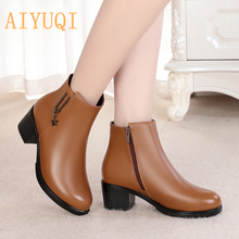 AIYUQI booties woman 2019 genuine leather womens Martin boots, thick wool large size 42 43 boots , Australia snow