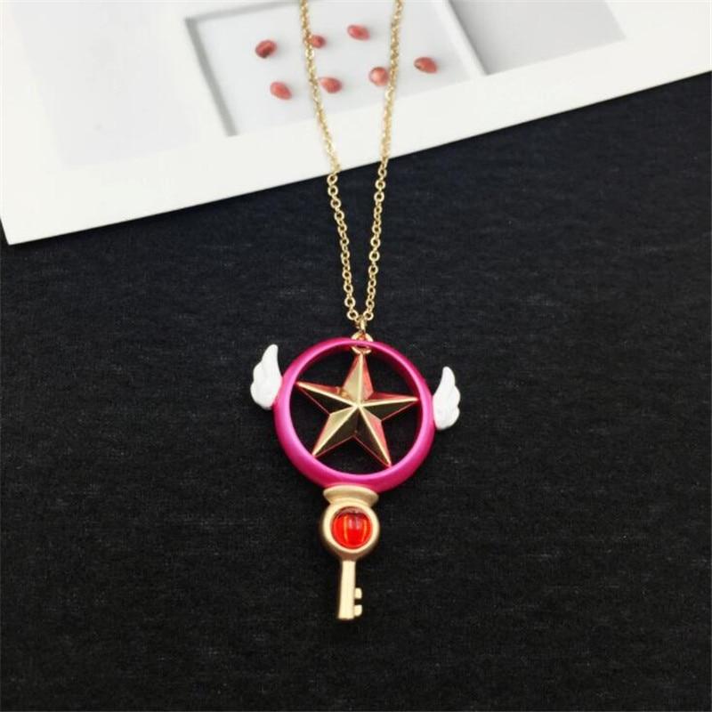 Anime Cardcaptor Sakura Star Feathers Cosplay Costumes Accessories Badge Pendant Necklace