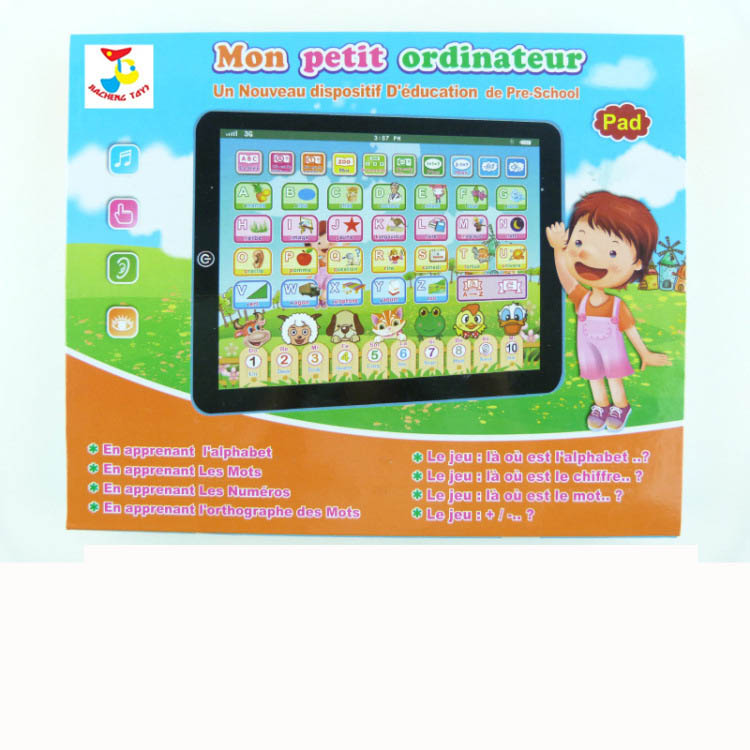 French / English Learning Machine Learning toy smart Early education