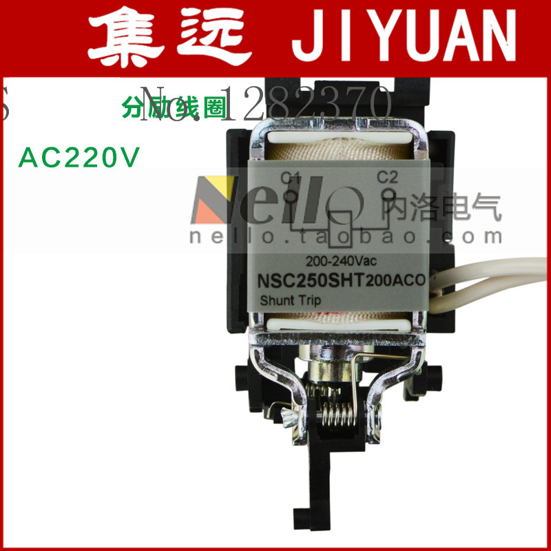 [ZOB] Authentic original shunt trip coil 220V NSC250SHT200ACO shunt -2pcs/lot