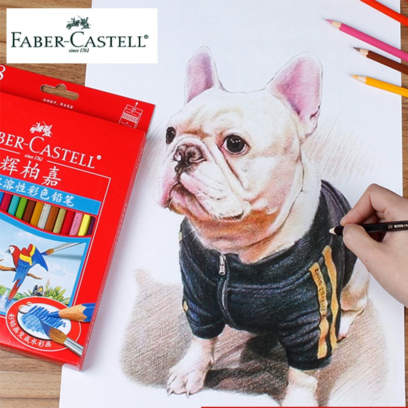 72 Faber Castell Watercolor Parrot Pencils Set Pencil Turns to Paint Non Toxic Smoonth Rich Colors With Paint Brush Free