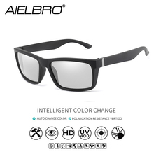 AIELBRO Mens Cycling Photochromic Sunglasses Men Polarized Discoloration Driver Sun glasses Transition Lens UV400