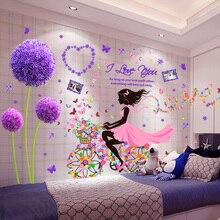 [SHIJUEHEZI] Fairy Girl Wall Stickers Vinyl DIY Purple Dandelion Flowers Mural Decals for Kids Rooms Kindergarten Decoration