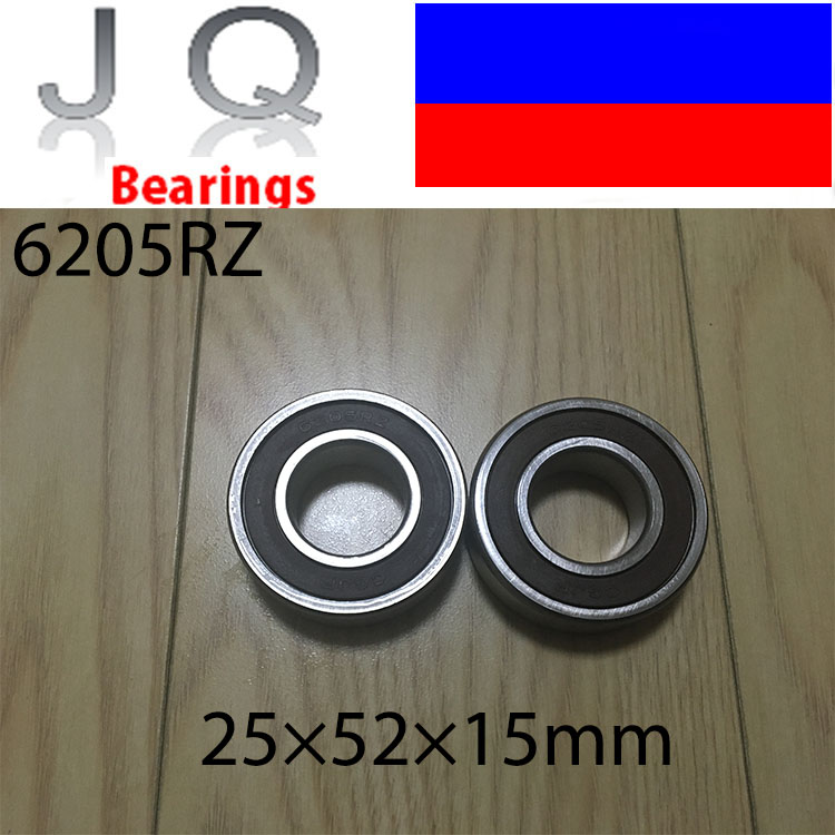 Free Shipping 5pcs free shipping double Rubber sealing cover deep groove ball bearing 6205-2RS 25*52*15 mm
