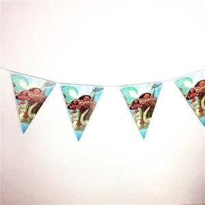 Image 5 - 152 개/몫 모아 나 마우이 일회용 식기 세트 어린이 날 어린이 생일 장식 이벤트 용품 다양한 메이커