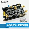 Módulo gerador de sinal DDS AD9954 400 M fonte de sinal de freqüência, Conway tecnologia placa de desenvolvimento