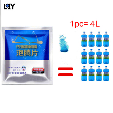 10pc Auto Accessories supplies solid 1pc=4L glass water single-loaded durable Window cleaning windshield cleaner