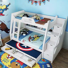 boy and girl bed high and low bunk bed adult multifunctional bed(China)