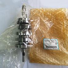 Дизельный насос двигателя kubota v3307 топливный распределительный
