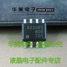Wyprzedaż power management chip Galeria - Kupuj w niskich cenach