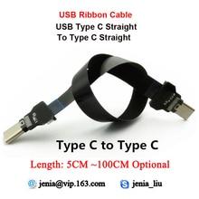 5 CM 100 CM דק USB כבל ישר סוג C זכר זכר סוג C ישר FFC סרט שטוח כבל