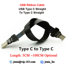 5CM 100CM Thin USB cable Straight Type C Male To Male Type C Straight FFC Flat Ribbon Cable
