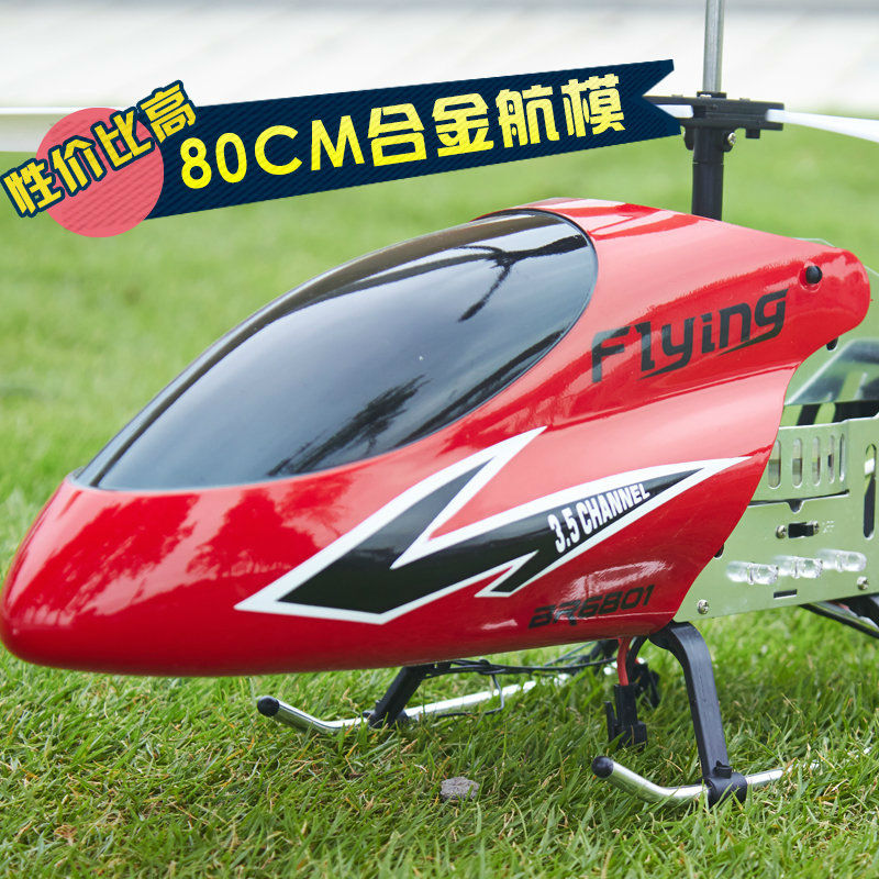 80cm big large rc helicopter BR6801 4ch with gyro and Great powerful system remote control rc Quadcopter model vs F45 V913 S8099