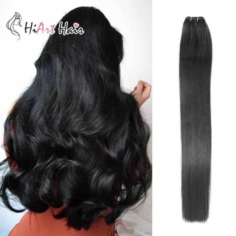 HiArt 100 g/pc Double trame de cheveux dessinés humains Remy cheveux couleur foncée # 1B européenne droite Extension de cheveux Salon échantillon