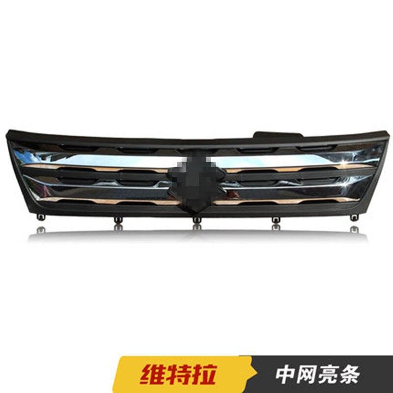 Крышка для автомобилей Suzuki Vitara 2015 2016 2017 ABS Хром Передняя решетка Вокруг отделкой Гонки Грили отделкой автомобиль для укладки аксессуары