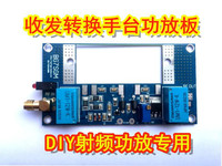 RF Power Amplifier PCB Board DIY Walkie talkie RF Kit Suitable for RA M SU Module Maximum Withstand Power 70W