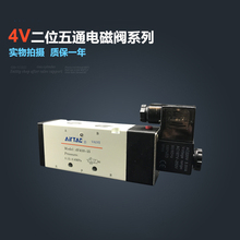 1pcs Free shipping good quality 5 port 2 position Solenoid Valve 4V410 15,have DC24v,DC12V,AC24V,AC36V,AC220V,AC380V