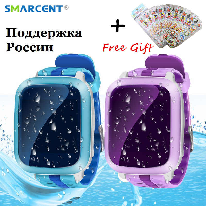 SMARCENT DS18 Kids GPS Smart Watch WiFi Positioning Smartwatch GSM Fitness Tracker Anti-Lost Wristwatch