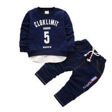Fashion Children Boys Girls Cotton Clothing Suits Spring Autumn Baby T-shirt Pants 2Pcs/Sets Toddler Sports Sets Kids Tracksuits стоимость