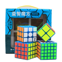 2x2x2 3x3x3 4x4x4 5x5x5 set Cubo magico Nero Kight Professionale Liscia Velocità Twist Di Puzzle del Cubo di Noctilucous Cube Giocattoli Del Capretto Regalo