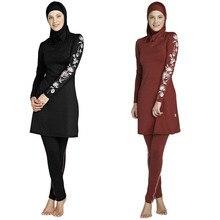 Женщины с длинным рукавом мусульманское исламское полное покрытие костюмы скромные купальники Буркини купальный костюм женщины плюс размер купальник для девочек