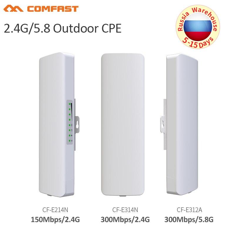 2.4G & 5G Comfast pont extérieur CPE 150 Mbps & 300 Mbps amplificateur de Signal longue portée sans fil AP 14dbI point d'accès extérieur