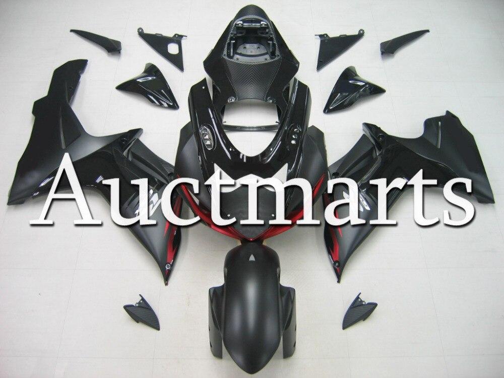 Fit for Suzuki GSX-R 750 2011 2012 2013 2014 Injection ABS Plastic motorcycle Fairing Kit  GSXR750 11-14 GSXR 750 GSX R750  CB11