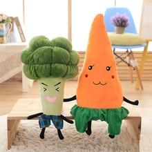 55 см/65 см Kawaii брокколи и морковь мягкая плюшевая еда игрушки овощи мягкая подушка кукла для домашний декор для детей Рождественский подарок