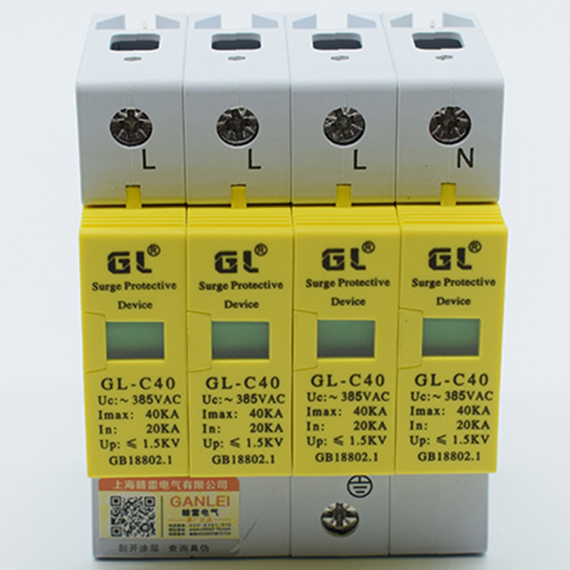 380 v lightning protection device 4 p 40 ka surge protector Rapid surge switch C40 lightning arrester