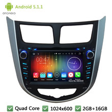 Quad Core Android 5.1.1 2Din 7″ HD 1024*600 WIFI Car DVD Player Radio Stereo Screen For HYUNDAI Verna Accent Solaris 2011-2014