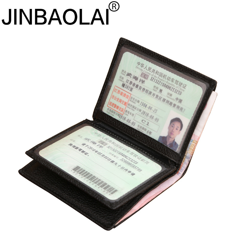 JINBAOLAI Driver License Holder Leather Cover for Car Driving Documents Business Card Holder ID Card Holder non woven fabrics hanging type 18 cd dvd card holder beige