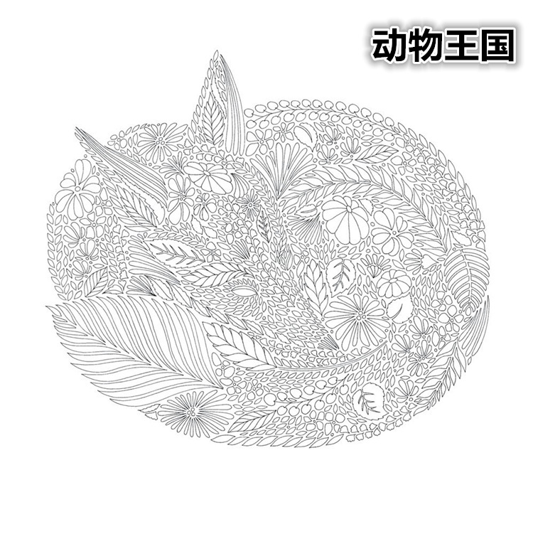 Original English Secret Garden Animal Kindom Coloring Book Adult Children Stress Relieve Graffiti Painting Drawing Korean In Books From Office School