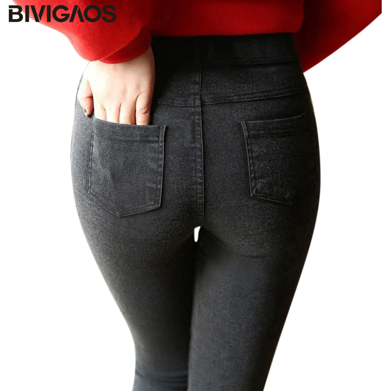 BIVIGAOS Mode Kvinnor Casual Slim Stretch Denim Jeans Leggings Jeggings Pencil Byxor Tunna Skinny Leggings Jeans Kvinnor Kläder