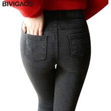 BIVIGAOS Модные женские повседневные тонкие Стрейчевые лосины из джинсовой ткани Джеггинсы узкие брюки тонкие обтягивающие леггинсы джинсы женская одежда Джинсовые леггинсы