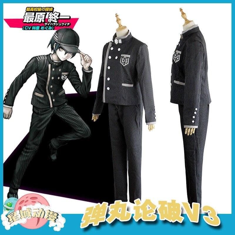 Danganronpa V3 Saihara Shuichi Detective School Uniform Cosplay Costume Outfit