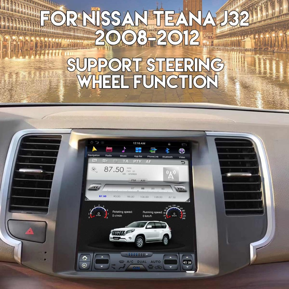 10.4 Tesla style Android 7.1 Voiture radio stéréo navi pour Nissan Teana 2008-2012 auto unité multimédia de voiture dvd GPS lecteur