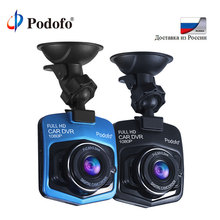 Podofo Mini Car DVR GT300 font b Camera b font Camcorder 1080P Full HD Video registrator