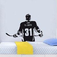Ücretsiz Kargo DIY VINIL duvar kağıdı Hockey Player Vinil Duvar Çıkartması özel Boys Adı & Numarası Duvar Çıkartmaları Boys Yatak Odası Duvar dekor