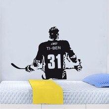 Free Shipping DIY VINYL wallpaper Hockey Player Vinyl Wall Decal Custom Boys Name & Number Decals Bedroom Decor