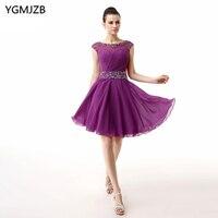 Purple Cocktail dresses 2018 Sheer Neck Beaded Cap Sleeves Chiffon Short Evening Party Dress